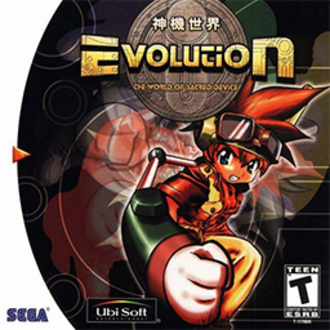 Evolution: The World of Sacred Device - North American Dreamcast cover art