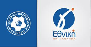 Gamma Ethniki 3rd level in Greek association football league system