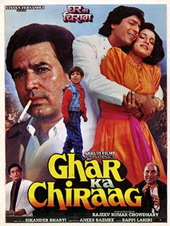 <i>Ghar Ka Chiraag</i> 1989 Indian film directed by Sikander Bharti