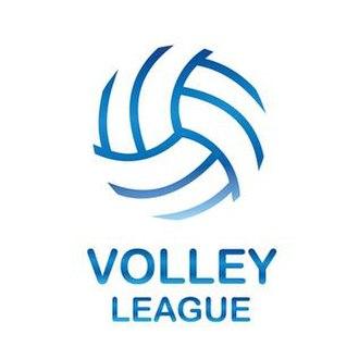 A1 Ethniki Volleyball - Image: Greek Volleyleague logo
