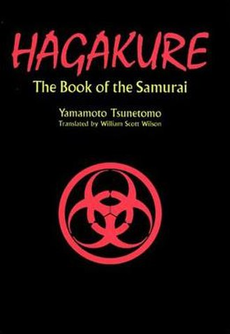 Hagakure - Cover of The Book of the Samurai