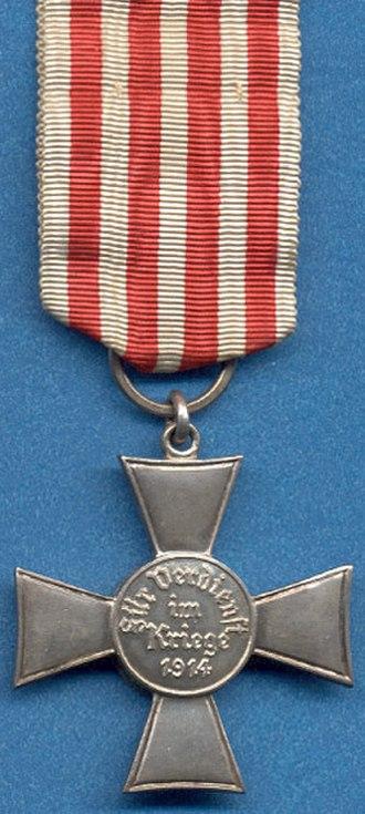 Hanseatic Cross - Image: Hanseatenkreuz Reverse
