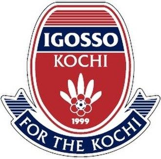 Igosso Kochi FC - Igosso Kōchi Emblem