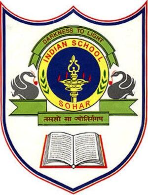 Indian School, Sohar - Image: Indian School Sohar logo