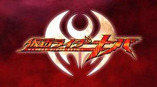 <i>Kamen Rider Kiva</i>