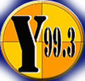 KWAY-FM - Image: KWAY FM logo