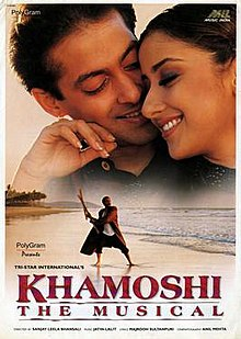 Khamoshi The Musical 1996 film poster.jpg