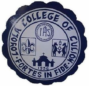 Loyola College of Culion - Image: LCC Seal