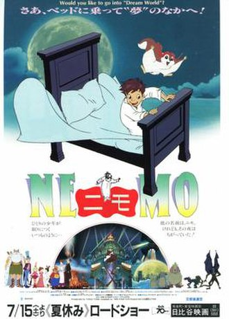Little Nemo: Adventures in Slumberland - Japanese theatrical release poster