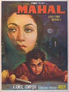 <i>Mahal</i> (1949 film) 1949 Indian Hindi film directed by Kamal Amrohi