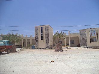 Las Anod - Manhal Hospital