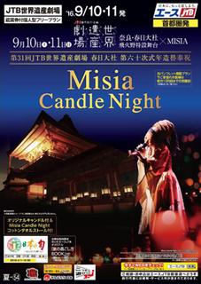 Misia Candle Night 2016