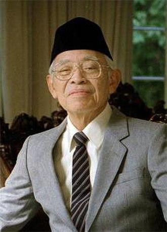 Muhammad Subuh Sumohadiwidjojo - Image: Muhammad Subuh Sumohadiwidjojo