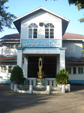 Myanmar Motion Picture Museum - Myanmar Motion Picture Museum.