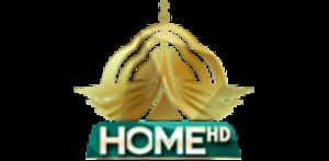 PTV Home - Image: PTV Home
