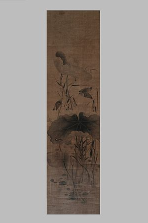 Chinese Piling paintings - Example of Chinese Piling painting from the Nantoyōsō Collection, Japan