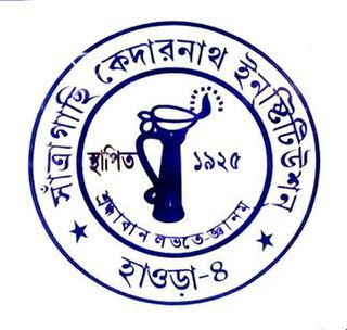 Santragachi Kedarnath Institution, Howrah High school in Howrah, India