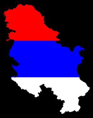 Serbia without Kosovo