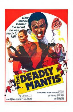The Deadly Mantis (1978 film) - Image: Shaolin Mantis Film Poster