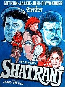 Shatranj (1993 film).JPG