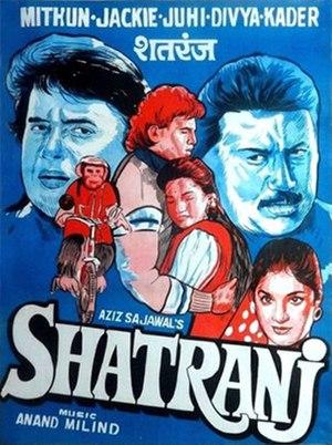 Shatranj (1993 film) - Image: Shatranj (1993 film)