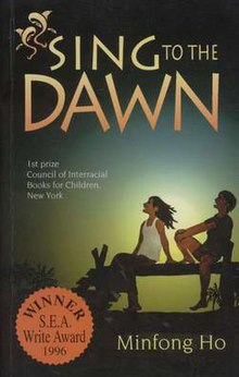 Sing to the Dawn Cover.jpg