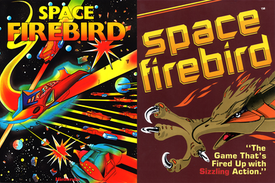 Space Firebird