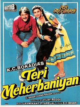 Teri Meherbaniyan - Teri Meherbaniyan poster