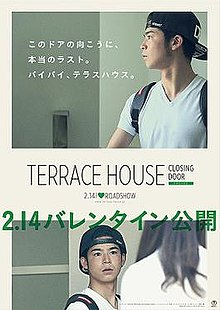 Terrace house closing door wikipedia for Terrace japanese show