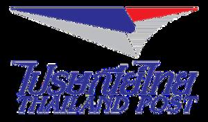Thailand Post - ThyssenKrupp Logo