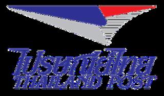Thailand Post postal service in Thailand