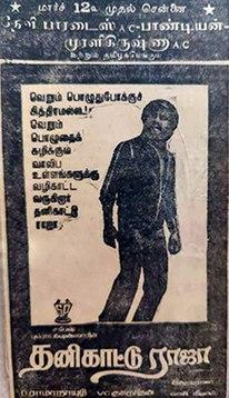 <i>Thanikattu Raja</i> 1982 Indian film directed by V. C. Guhanathan