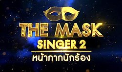 The Mask Singer (season 2) - Wikipedia