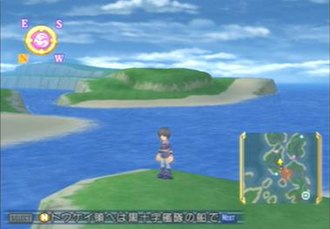 """Tales of Destiny - Screen of the Director's Cut showcasing the new """"Leon Mode"""" and the 3D map screen."""
