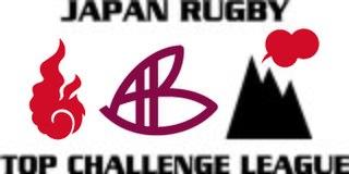 Top Challenge League