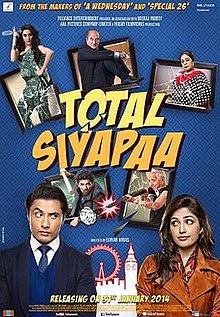 Total Siyapaa (2014) Dvdscr hindi (movies download links for pc)
