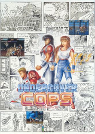 Undercover Cops - Japanese arcade flyer
