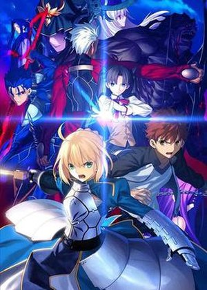 Fate/stay night: Unlimited Blade Works - Image: Unlimited Blade Works DVD