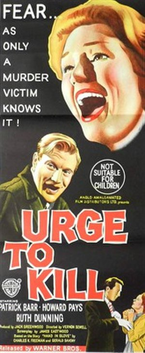Urge to Kill (film) - Original Australian daybill poster