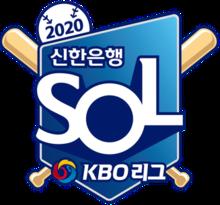 2020 KBO League.png
