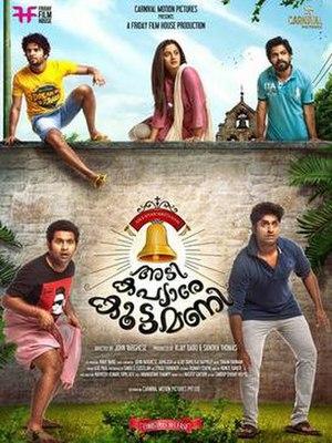Adi Kapyare Kootamani - Theatrical release poster