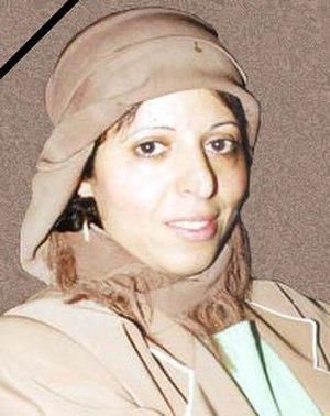 "Raufa Hassan al-Sharki - Image: Amatalrauf ""Raufa Hassan"" al Sharki died 2011"