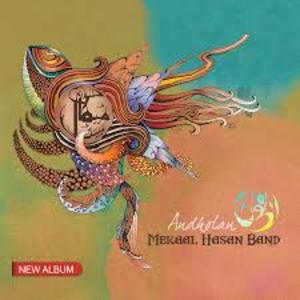 Andholan - Image: Andholan album cover
