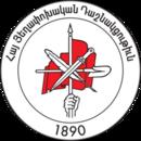 Armenische Revolutionäre Föderation logo.png