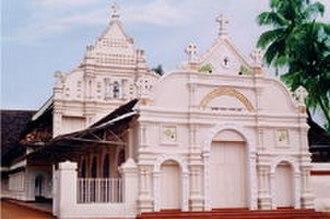 Chaldean Syrian Church - Marth Mariam Valiyapalli, Thrissur