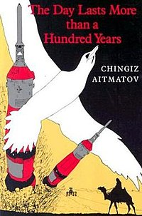 Cover to the US paperback translation