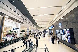 City Centre Ajman - City Centre Ajman