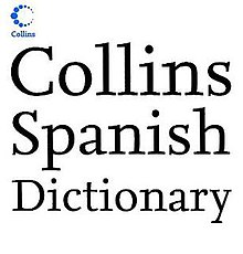 Collinsspanishcover.JPG