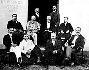 Founding members of the Deutsche Club in Nicaragua
