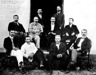 Demographics of Nicaragua - The founding members of the Deutscher Club in Nicaragua, 1901
